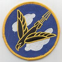 525th FS Hertiage patch.jpg
