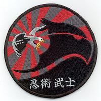 27th FS Japanese deployment patch.jpg