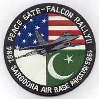 Peace Gate - Falcon Rally II 1984-1985 Sargodha Air Base Pakistan.jpg