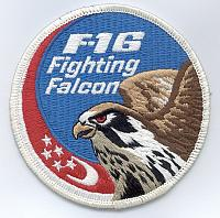 Republic of Singapore Air Force F-16 Patches