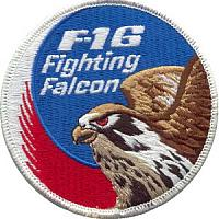 Royal Bahraini Air Force F-16 Patches