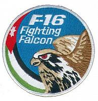 Royal Jordanian Air Force F-16 Patches